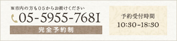 05-5955-7681