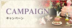 三島市にある【エステティックサロン シエム】のキャンペーン